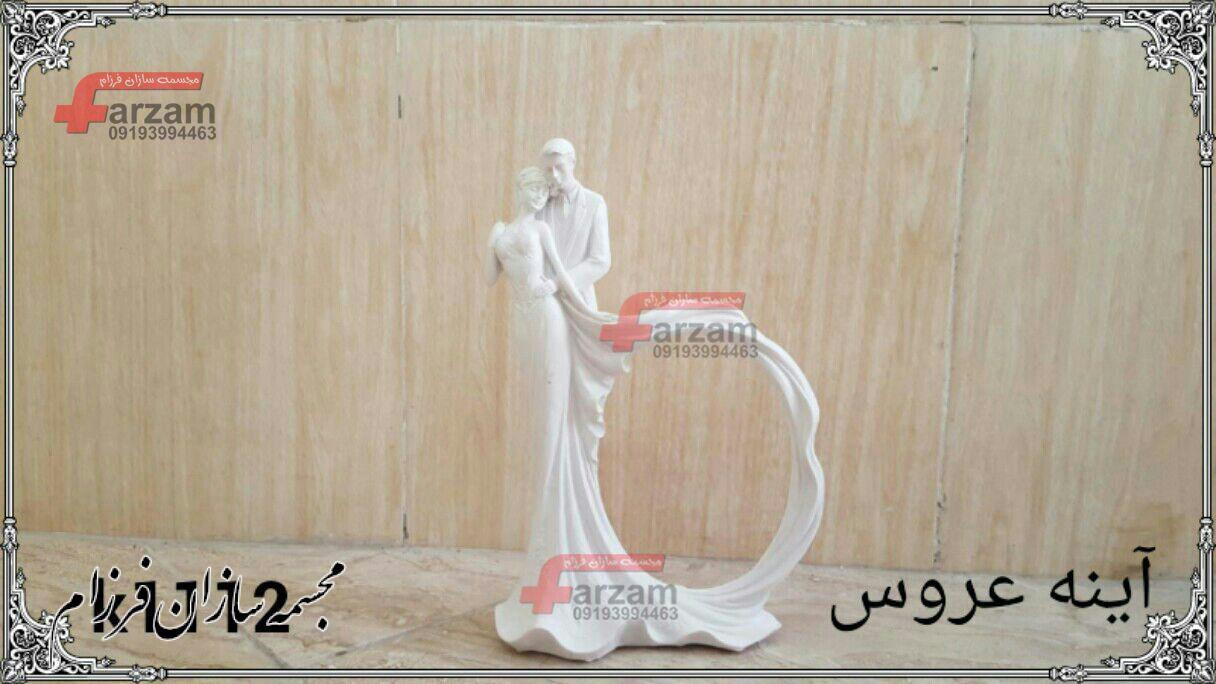 آینه عروس پلی استر کد 1112