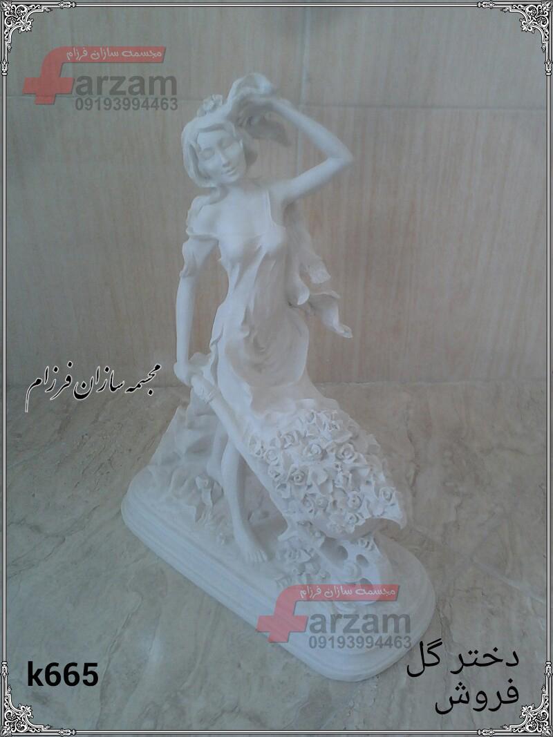 مجسمه پلی استر دختر گل فروش