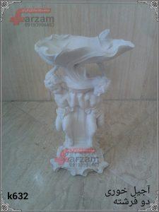 مجسمه پلی استر   آجیل خوری دو فرشته