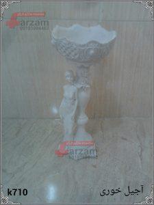 مجسمه پلی استر | آجیل خوری