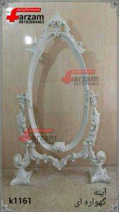 آینه فایبرگلاس قدی گهواره ای