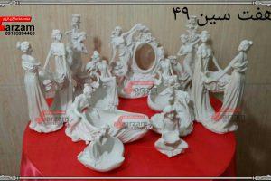 مجسمه هفت سین پلی استر ۴۹