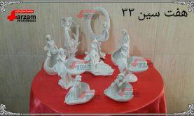 مجسمه هفت سین پلی استر ۳۳