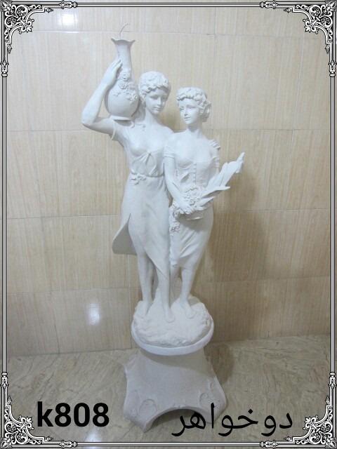 مجسمه آبنما فایبرگلاس دو خواهر