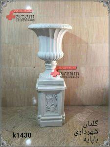 گلدان شهرداری با پایه فایبرگلاس