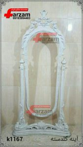 آینه کنسول آرایشگاهی فایبرگلاس