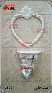 آینه کنسول قلبی فایبرگلاس