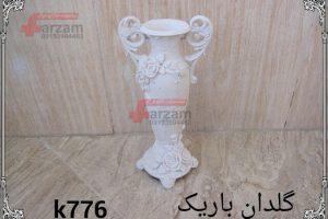 گلدان فایبرگلاس باریک  کد ۷۷۶