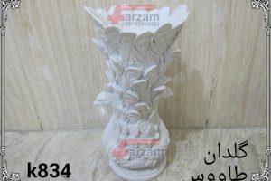 گلدان طاووس فایبرگلاس