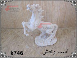 مجسمه اسب رخش پلی استر
