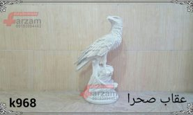 مجسمه حیوانات عقاب صحرا پلی استر