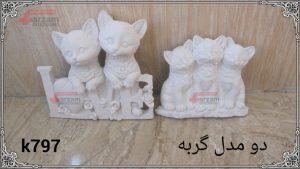 مجسمه پلی استر | گربه پلی استر