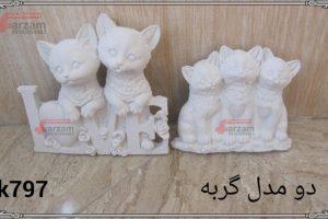 مجسمه پلی استر   گربه پلی استر
